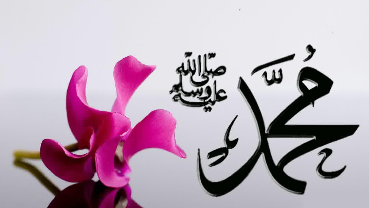 Salaah And Salaam Upon The Messenger Of Allah Sallalahu Alaihi Wa