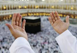 Can Duas to be made in Fardh or Nafl Salah (e g in Ruku